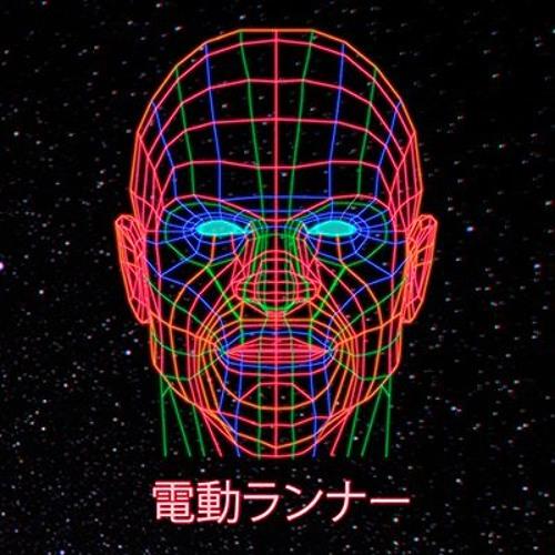 Electric Runner's avatar