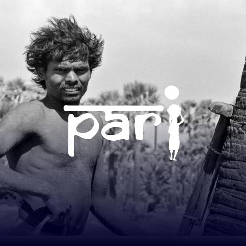 ruralindiaonline's avatar
