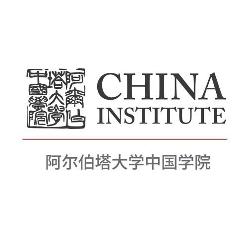 China Matters - the China Institute podcast's avatar