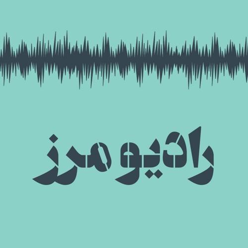 Radio Marz's avatar