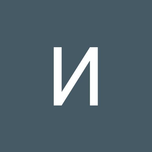 Ильдус Гайнуллин's avatar