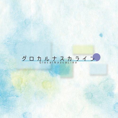 glonass6's avatar