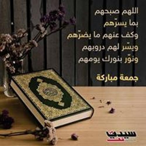 احمد عبد الحميد كحول's avatar