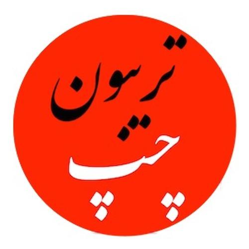Left Tribune's avatar