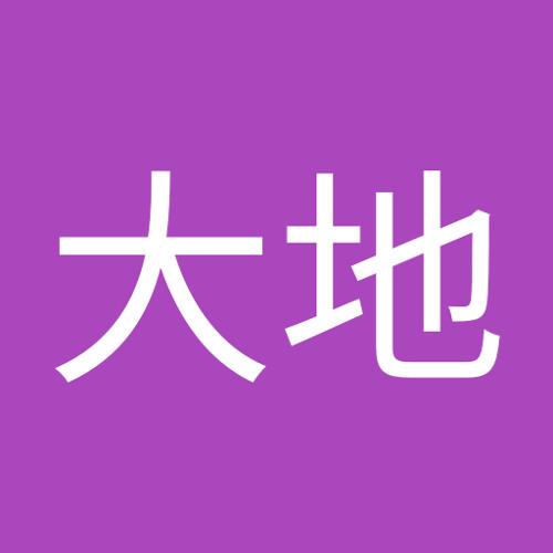 石井大地's avatar