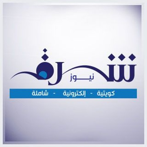 Sharqkwnews's avatar