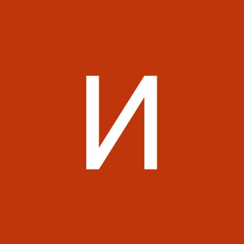 Иван Матохин's avatar
