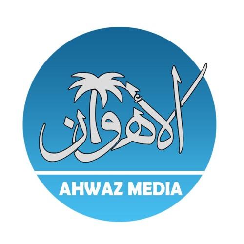 Ahwaz Media / الأهواز ميديا's avatar