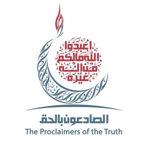 The Proclaimers of the Truth's avatar