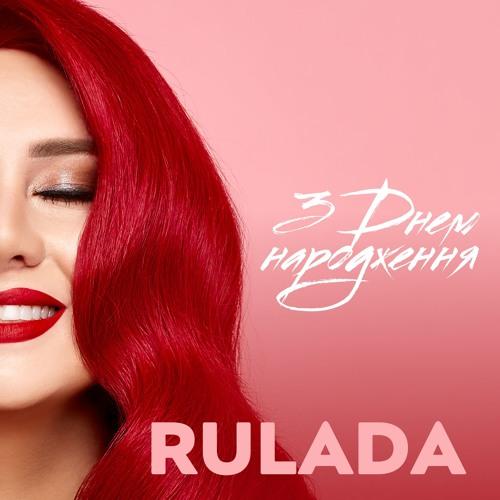 Rulada Music's avatar