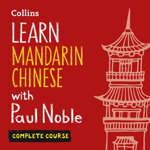 Learn Mandarin Chinese with Paul Noble's avatar