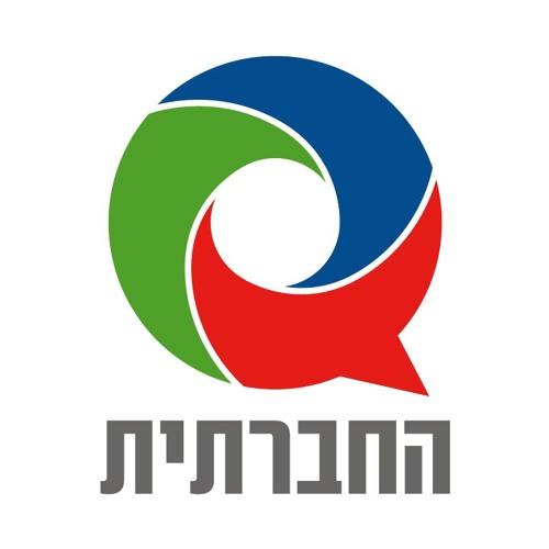 הטלוויזיה החברתית's avatar