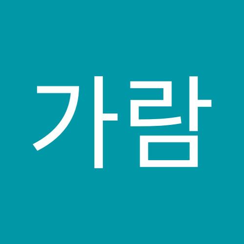 조가람's avatar