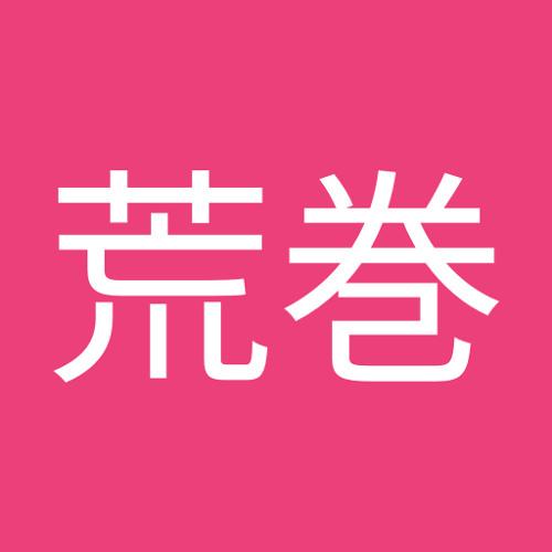 亮太荒巻's avatar