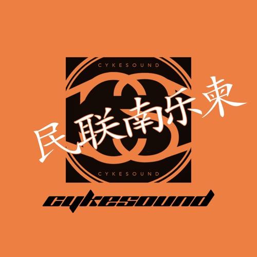 CYKESOUND's avatar