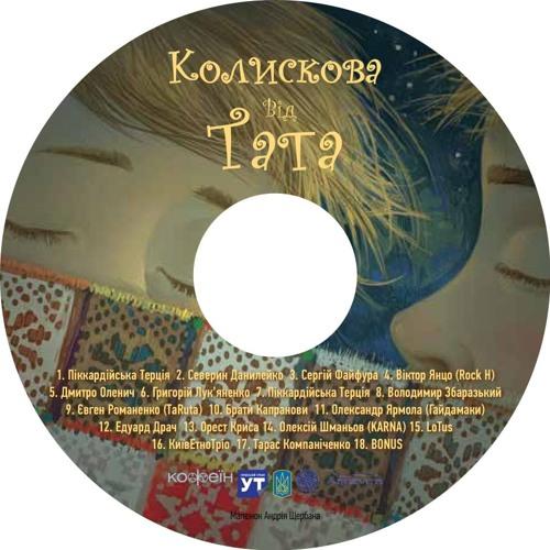 KolyskovaVidTata's avatar