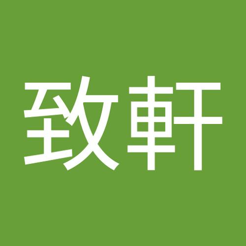 簡致軒's avatar