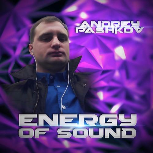 Andrey Pashkov's avatar