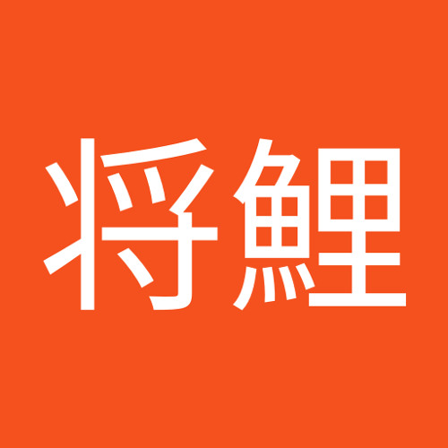 坂田将鯉's avatar