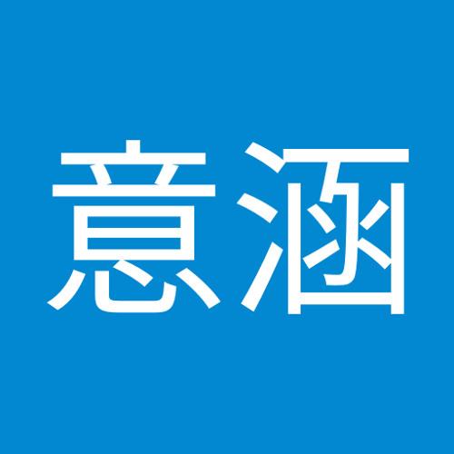 陳意涵's avatar
