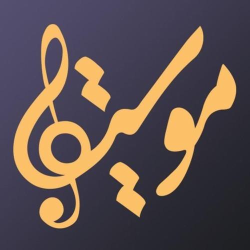 موسیقا's avatar