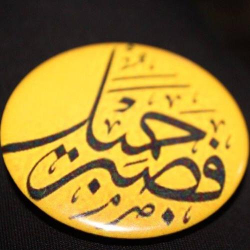 3bdullah M. 3bdelsalam's avatar