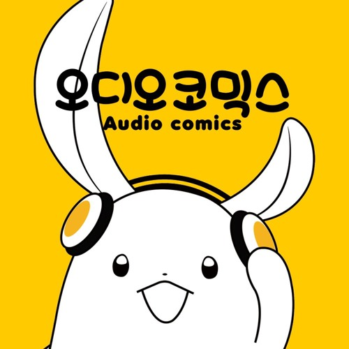 AUDIOCOMICS's avatar