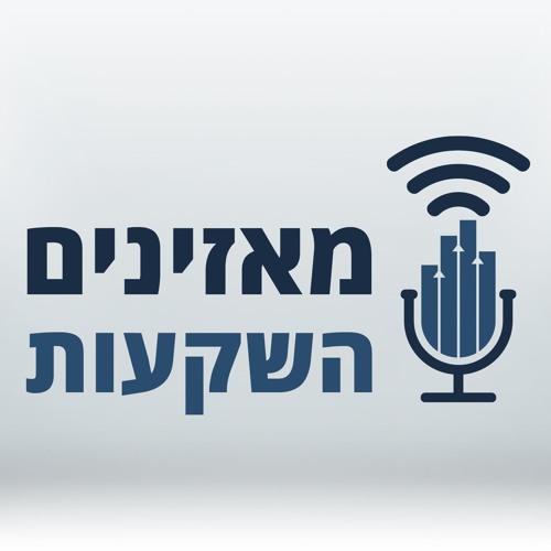 podcasts.finance's avatar