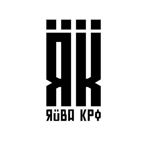 RÜBA KPØ's avatar