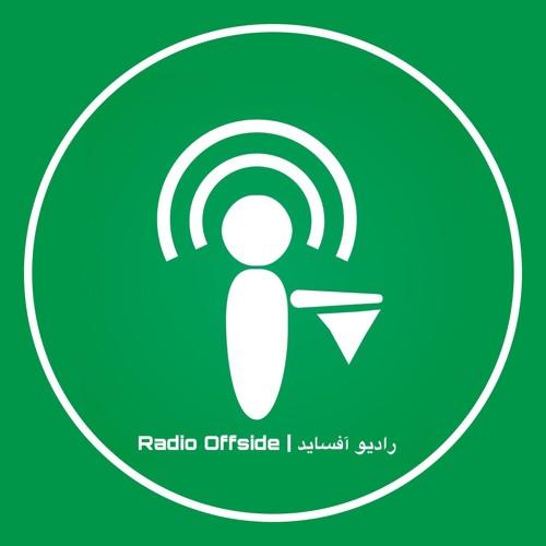 Radio Offside |  رادیو آفساید's avatar