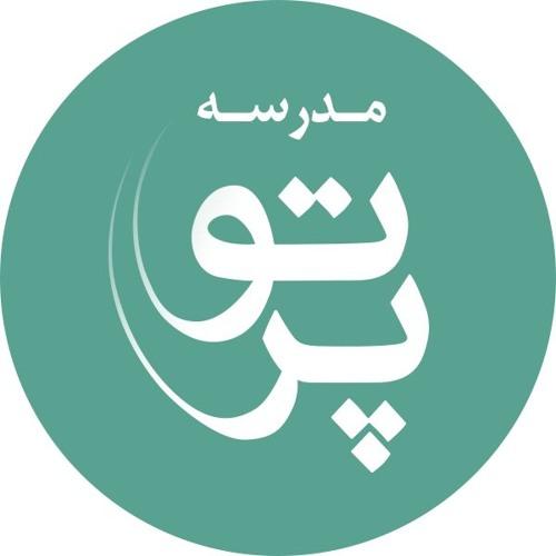 زنگ پرتو's avatar