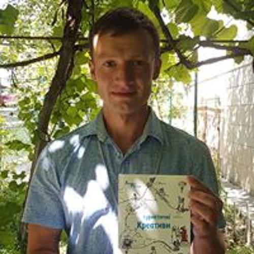 Андрій Риштун's avatar