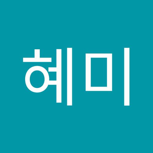 김혜미's avatar