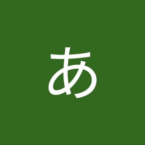 はくしあこぎ's avatar