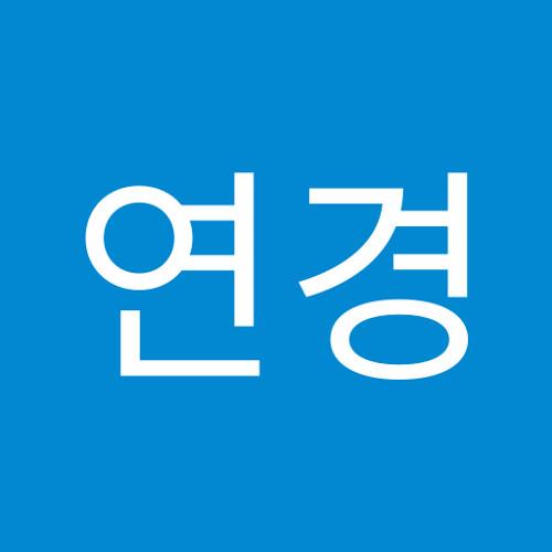 정연경's avatar