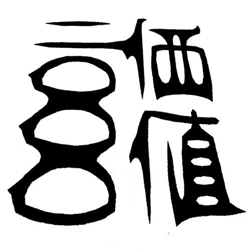 Kachi2000's avatar