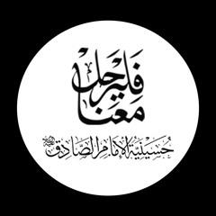 وجعلناها آیة للعالمین - زمینه - حسین حاجي