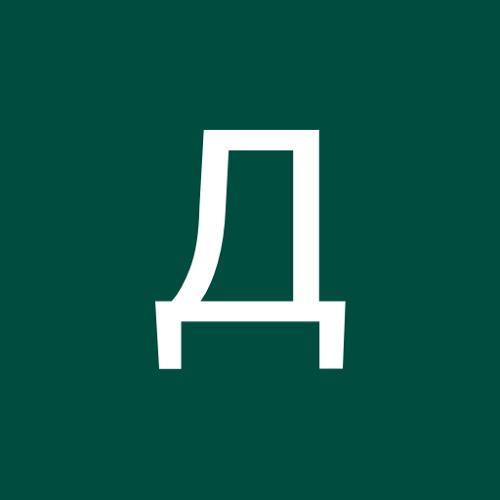 Денис Силенек's avatar