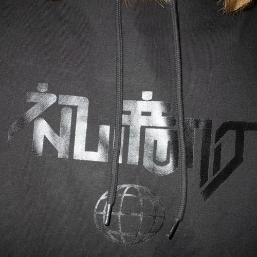 nuitunit's avatar