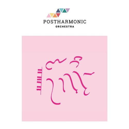 Postharmonic Orchestra's avatar