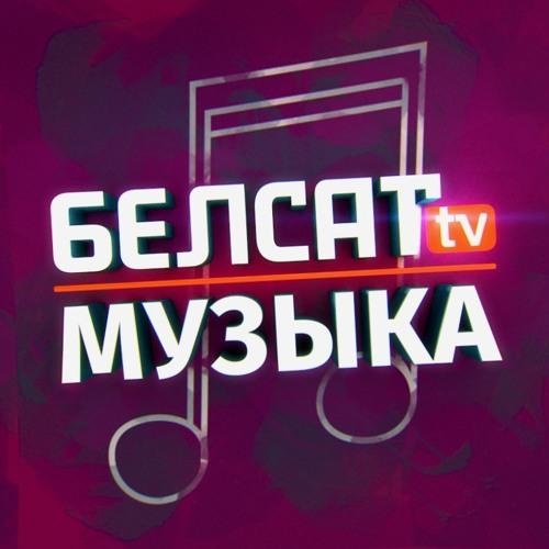 Belsat Music's avatar