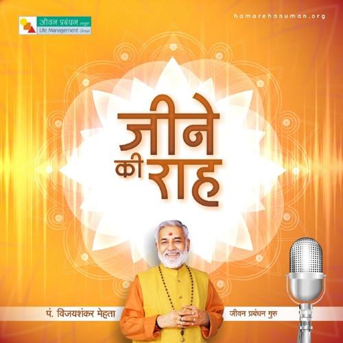 Pt. Vijay  Shankar Mehta's avatar