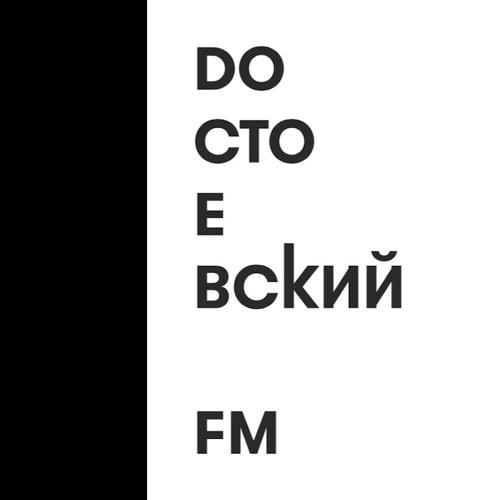 Dостоевсkий FM's avatar
