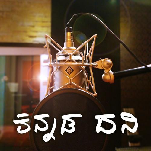 Kannada Dani | Prooflistening's avatar