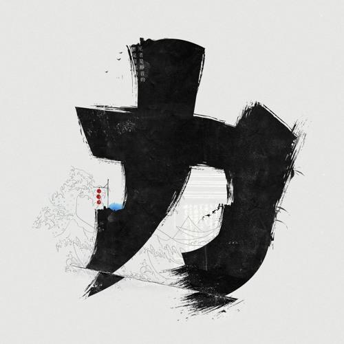 Hamatsuki's avatar