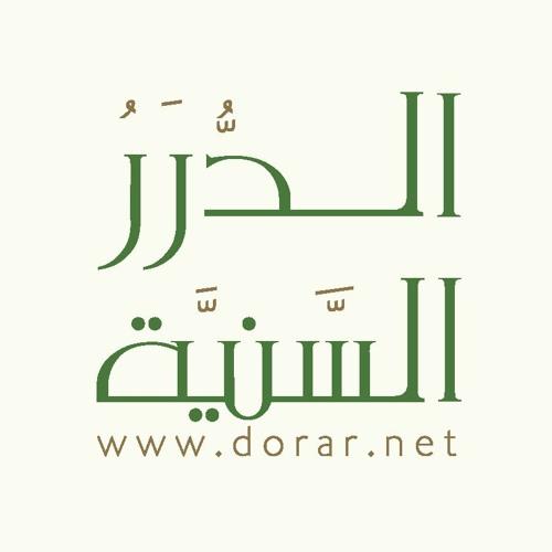 dorarnet's avatar
