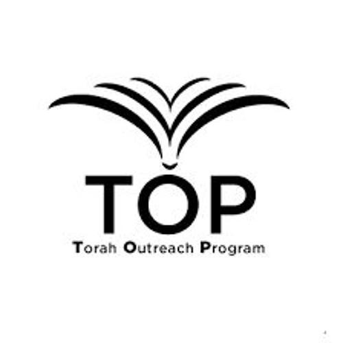 torahoutreachprogram's avatar