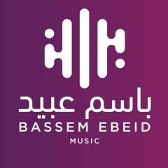 Bassem Ebeid