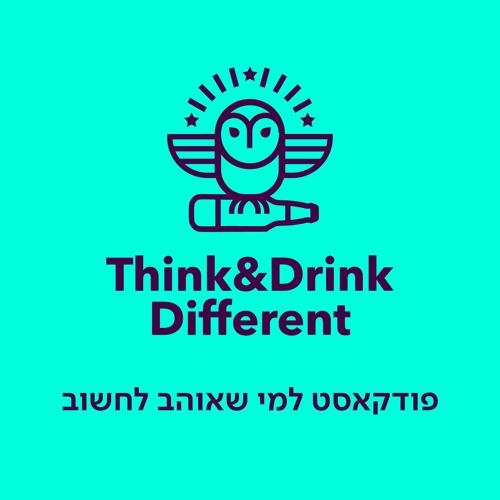 Think&Drink Different: פודקאסט למי שאוהב לחשוב's avatar