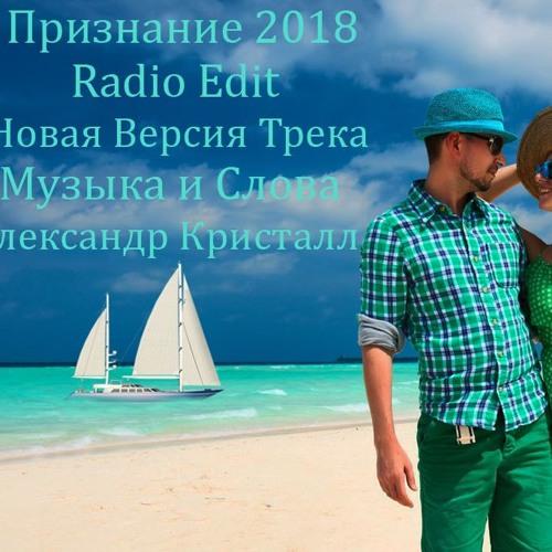 Александр Кристалл Aleksandr Kristall's avatar